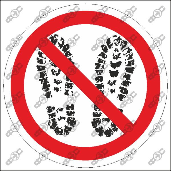 Знак P59 — Проход без бахил или сменной обуви запрещён