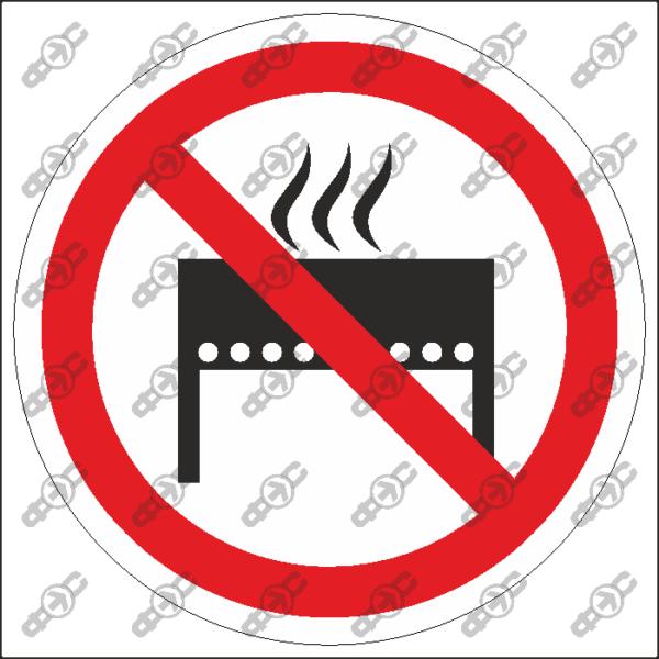 Знак P60 — Использование мангалов запрещено