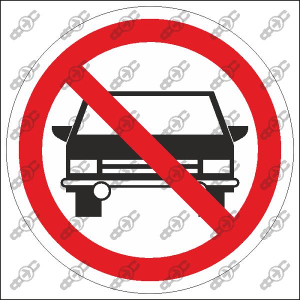 Знак P62 — Проезд на автомобиле запрещен!