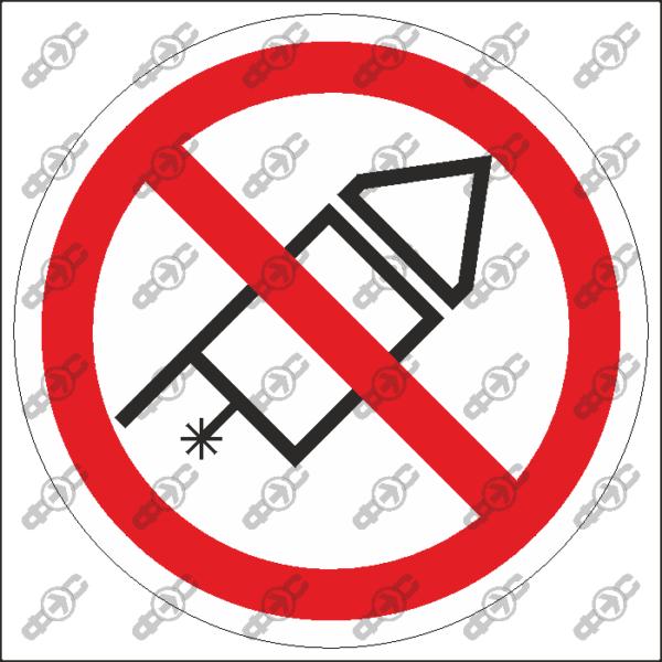 Знак P64 — Запускать фейерверки запрещено