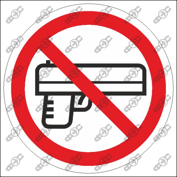 Знак P67 — Проход с оружием запрещен