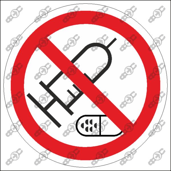 Знак P68 — Проход с наркотическими веществами запрещен