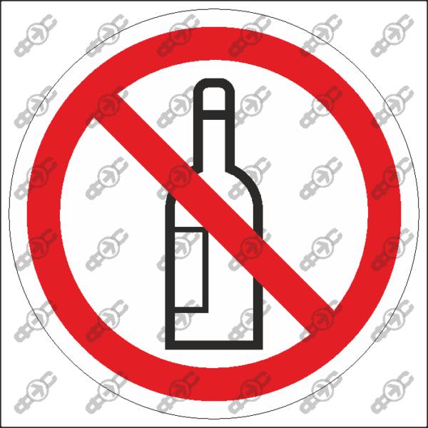 Знак P69 — Проход с алкоголем запрещен