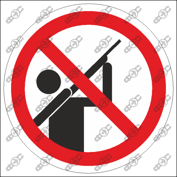 Знак P70 — Охота запрещена