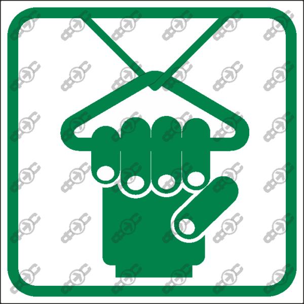 Знак T16 — Выдернуть шнур