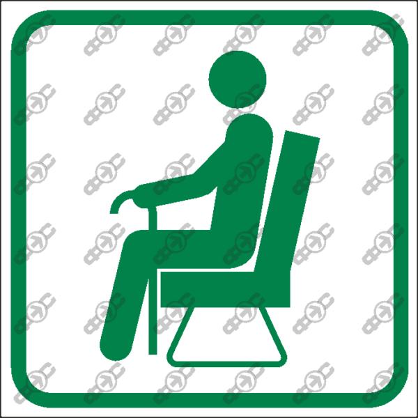Знак T01 — Места для пожилых людей