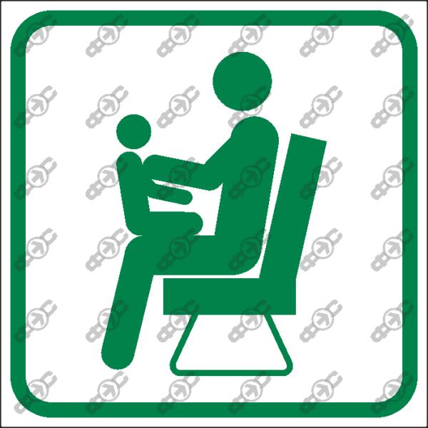 Знак Т02 — Места для пассажиров с детьми
