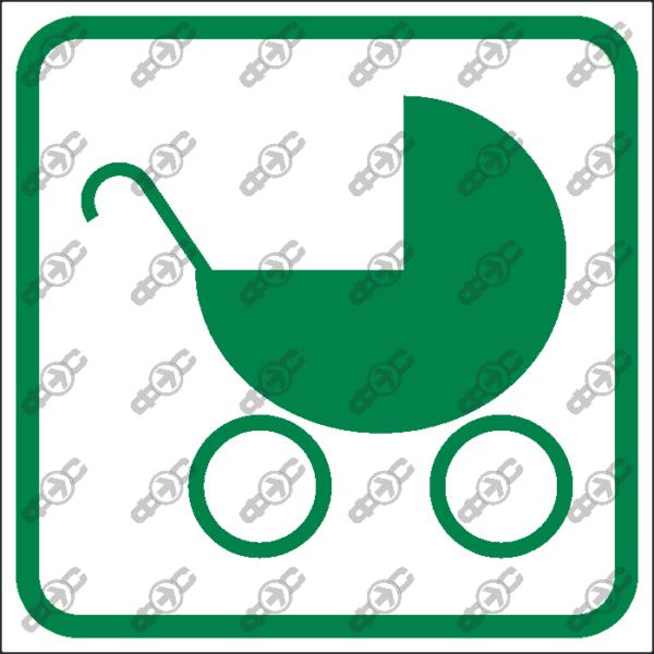 Знак T05 — Место для колясок