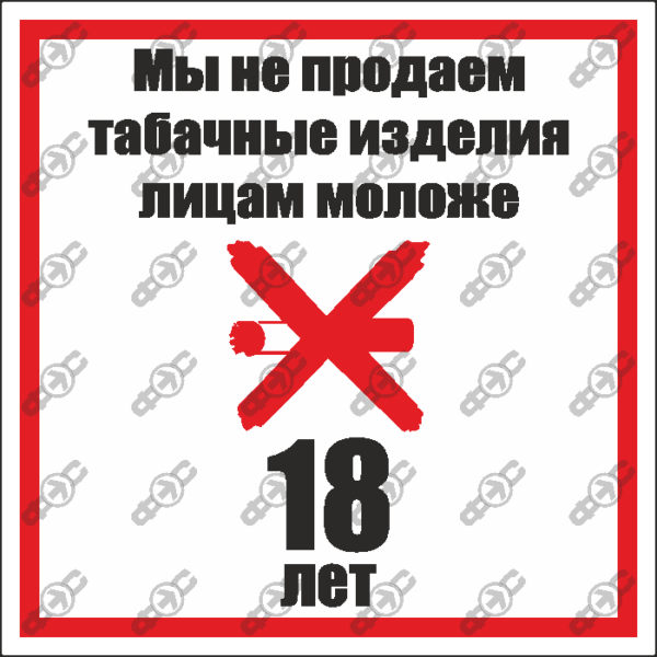 Знаки для торговых центров, магазинов, ресторанов и кафе