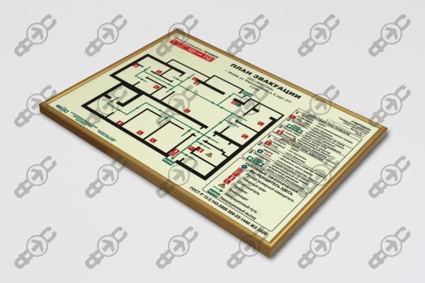 Фотолюминесцентный план эвакуации в алюминиевой рамке (золото)